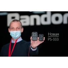 Новая компактная пьезосирена Pandora PS-333 расширит модельный ряд самых совершенных сирен от Pandora