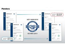 Сертификат IATF 16949