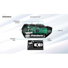 Стартовало производство новой автомобильной сигнализации Pandora DX 9X LoRa