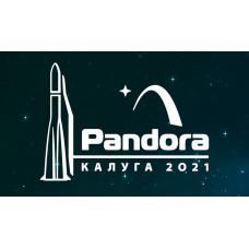 """Конференция """"День Pandora"""" пройдёт в online-формате в апреле 2021 года"""