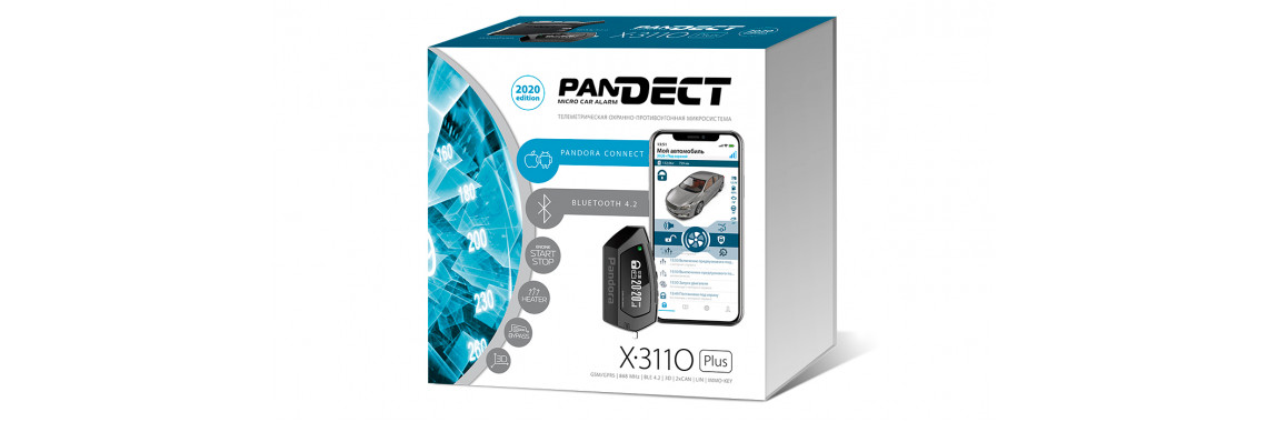 Охранно-противоугонная микросистема Pandect X-3110 plus